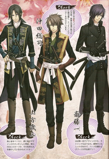 Yone Kazuki, Idea Factory, Hakuouki Shinsengumi Kitan, Hajime Saitou (Hakuouki), Toshizou Hijikata (Hakuouki)