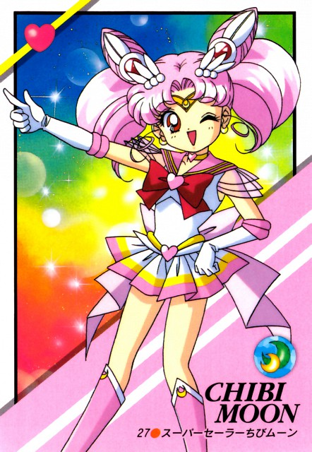 Super Sailor Chibi Moon
