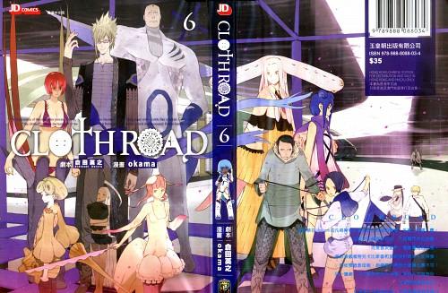 Okama, Cloth Road, Manga Cover