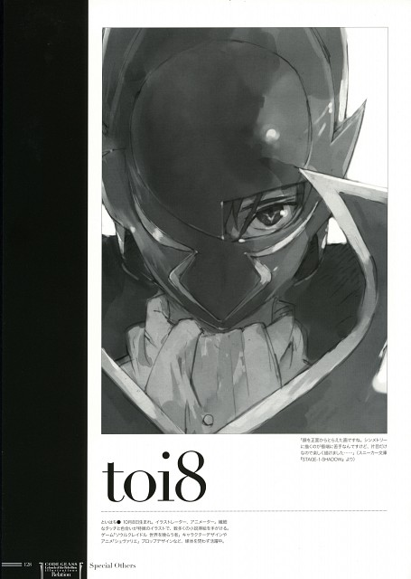 toi8, Lelouch of the Rebellion, Code Geass Illustrations Relation, Lelouch Lamperouge