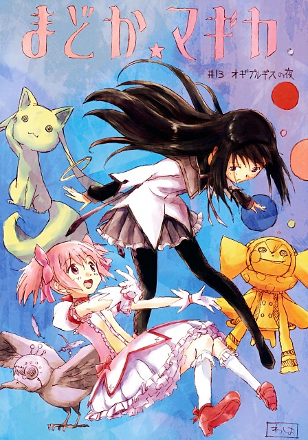 Shaft (Studio), Puella Magi Madoka Magica, Madoka Magica RAKUGAKI-NOTE: Rebellion, Madoka Kaname, Homura Akemi