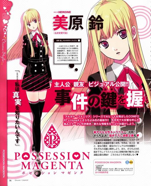Yomi Sarachi, HuneX, Possession Magenta, Suzu Mihara, Character Sheet