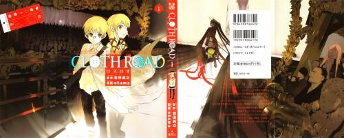 Okama, Cloth Road, Fergus, Jennifer (Cloth Road), Manga Cover