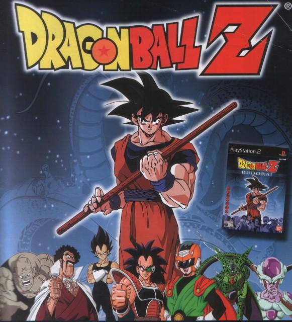Akira Toriyama, Toei Animation, Dragon Ball, Son Gohan, Hercule