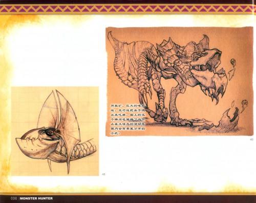 Monster Hunter, Yian Kut Ku