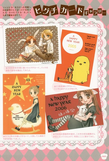 Tachibana Higuchi, Gakuen Alice, Gakuen Alice Illustration Fan Book, Ruka Nogi, Mikan Sakura