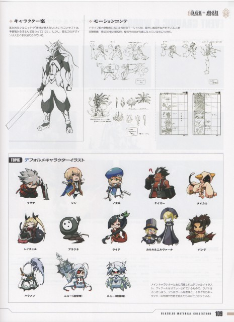 Blazblue Material Setting Collection, Blazblue, Tsubaki Yayoi, Jin Kisaragi, Relius Clover
