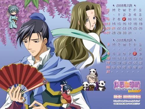 Kairi Yura, Madhouse, Saiunkoku Monogatari, Shusui, Shuuei Ran