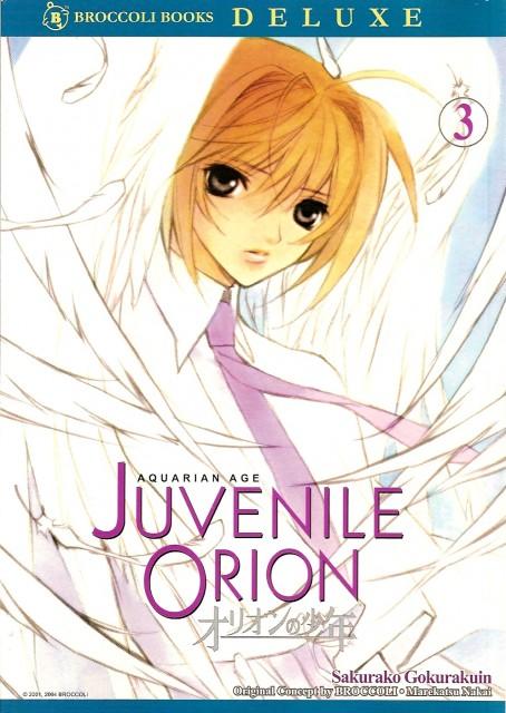 Sakurako Gokurakuin, Broccoli, Juvenile Orion, Tsukasa Amou, Manga Cover