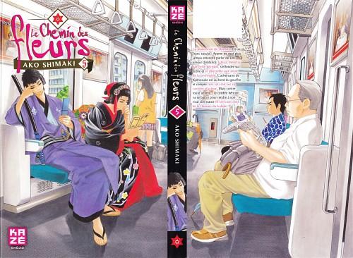 Ako Shimaki, Pin to Kona, Manga Cover