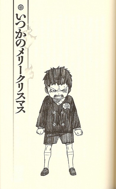 A-1 Pictures, Ao no Exorcist, Ryuji Suguro