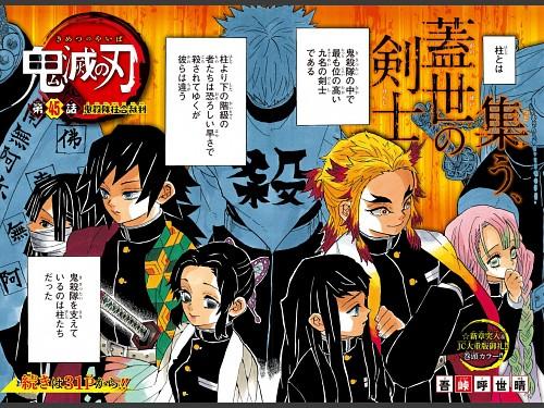 Koyoharu Gotouge, Kimetsu no Yaiba, Gyoumei Himejima, Giyuu Tomioka, Mitsuri Kanroji