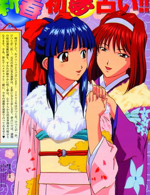 Kousuke Fujishima, Sega, Sakura Wars, Sakura Shinguji, Sumire Kanzaki