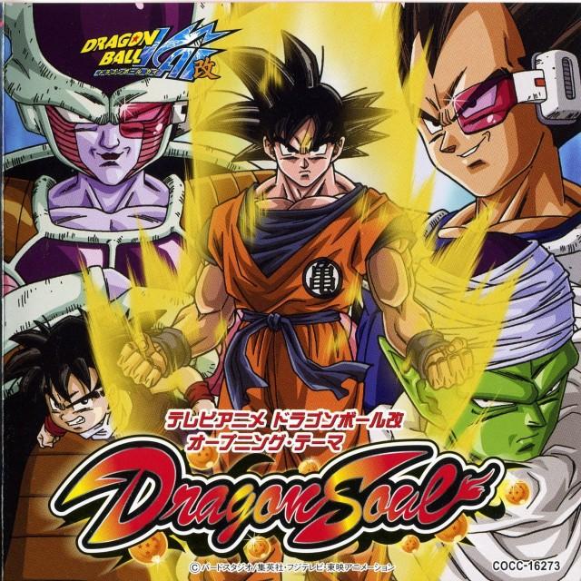 Akira Toriyama, Toei Animation, Dragon Ball, Frieza, Son Goku