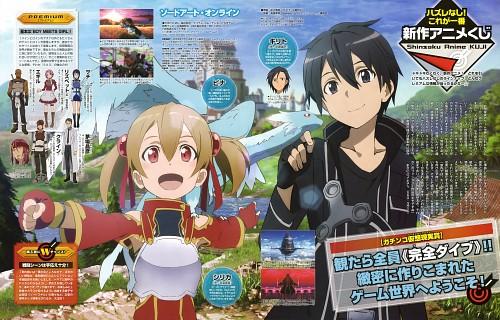Abec, A-1 Pictures, Sword Art Online, Kazuto Kirigaya, Keiko Ayano