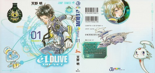 Akira Amano, elDLIVE, Misuzu Sonokata, Chips (elDLIVE), Drew (elDLIVE)