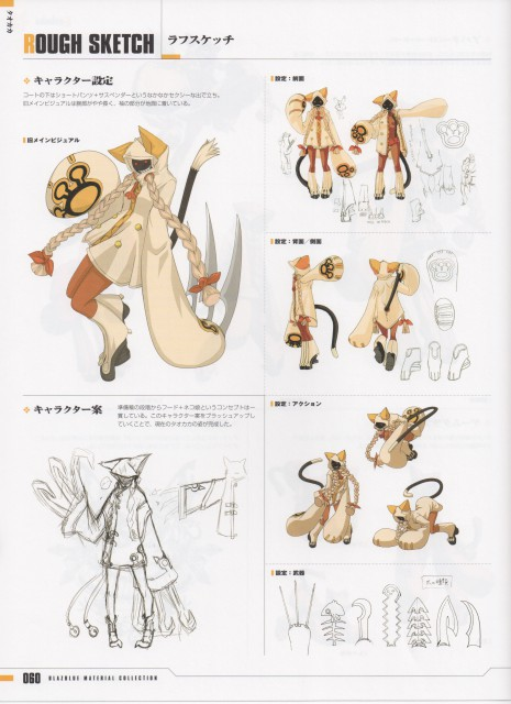 Blazblue Material Setting Collection, Blazblue, Taokaka