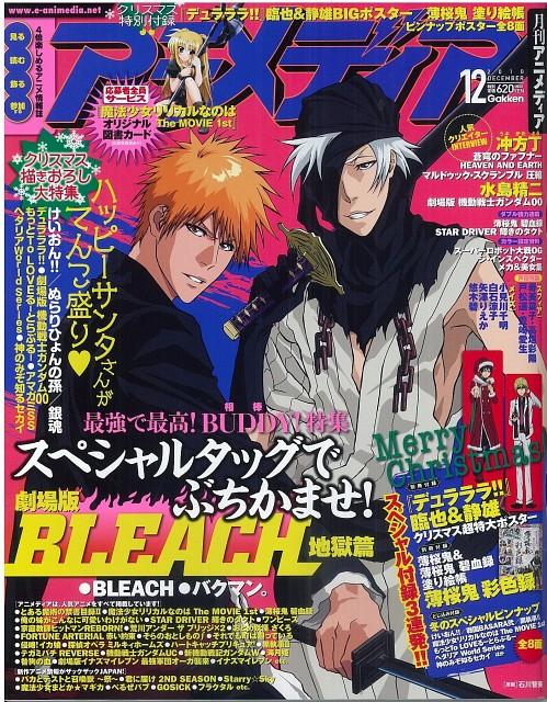 Studio Pierrot, Bleach, Ichigo Kurosaki, Kokuto , Animedia