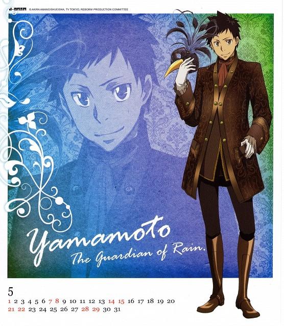 Akira Amano, Artland, Katekyo Hitman Reborn!, Takeshi Yamamoto, Calendar