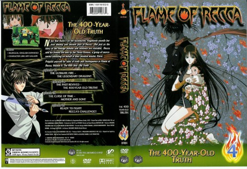 Nobuyuki Anzai, Studio Pierrot, Flame of Recca, Recca Hanabishi, Ouka (Flame of Recca)
