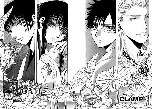 CLAMP, GATE 7, Sakura (GATE 7), Hana (GATE 7), Tachibana