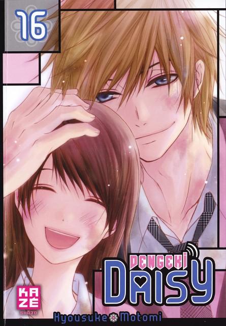 Kyousuke Motomi, Dengeki Daisy, Tasuku Kurosaki, Teru Kurebayashi, Manga Cover