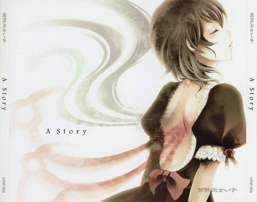 Mochinu, Touhou, Nue Houjuu, Album Cover