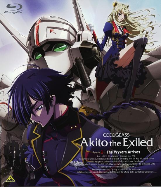 Takahiro Kimura, RICCA, Sunrise (Studio), Akito the Exiled, Akito Hyuuga