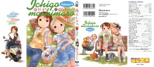 Barasui, Ichigo Mashimaro, Nobue Itoh, Matsuri Sakuragi, Chika Itoh