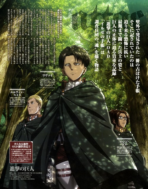Production I.G, Shingeki no Kyojin, Erwin Smith, Levi Ackerman, Hange Zoe