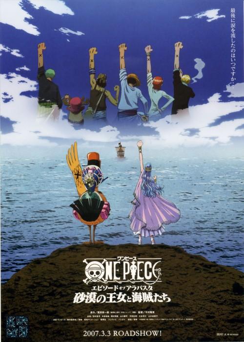 Eiichiro Oda, One Piece, Roronoa Zoro, Nami, Nefeltari Vivi