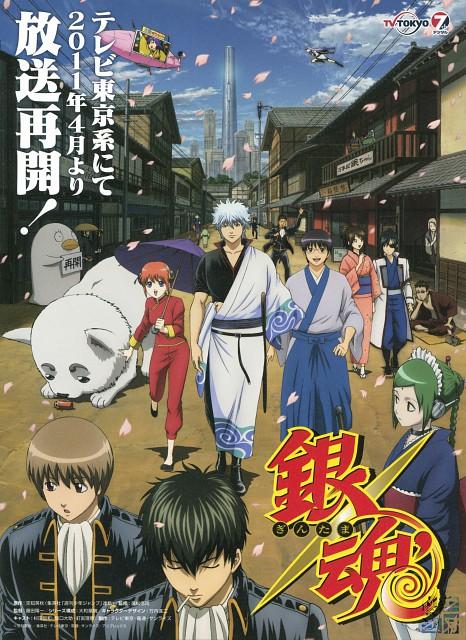 Hideaki Sorachi, Sunrise (Studio), Gintama, Sagaru Yamazaki, Tsu Terakado