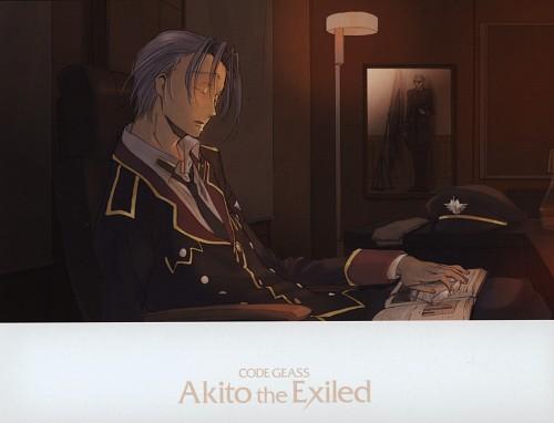 RICCA, Takahiro Kimura, Sunrise (Studio), Akito the Exiled, Oscar Hamel