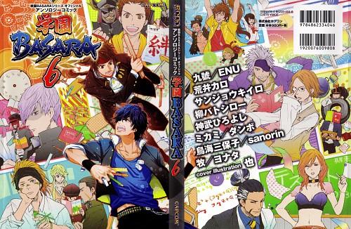 Production I.G, Capcom, Sengoku Basara, Takadatsu Honda (Sengoku Basara), Motochika Chosokabe (Sengoku Basara)