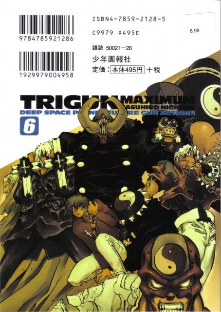 Yasuhiro Nightow, Trigun, Livio The Double Fang, Manga Cover
