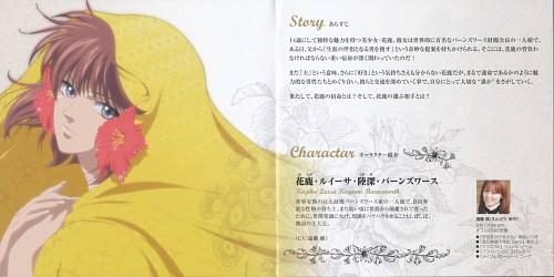 Studio Pierrot, Hanasakeru Seishounen, Kajika Burnsworth