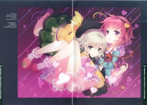 An2a, Petite Fatal 5th, Touhou, Koishi Komeiji, Satori Komeiji