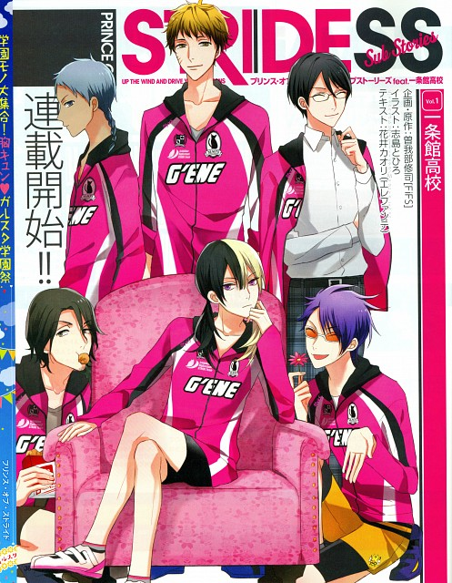 Kadokawa Games, Madhouse, Prince of Stride, Shiki Dozono, Tetsu Hachiya
