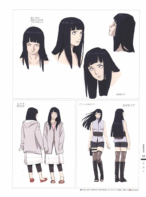Naruto, The Art of Tetsuya Nishio: Full Spectrum, Hinata Hyuuga, Naruto Uzumaki, Character Sheet