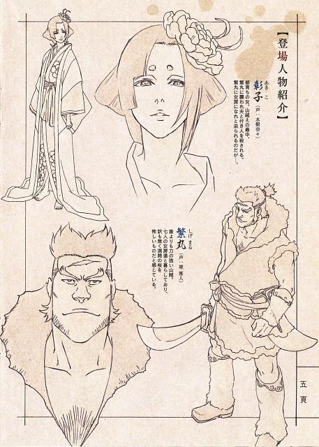Kubo Tite, Madhouse, Aoi Bungaku, Shigemaru, Akiko (Aoi Bungaku)