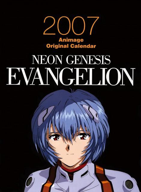 Yoshiyuki Sadamoto, Gainax, Neon Genesis Evangelion, Rei Ayanami, Animage