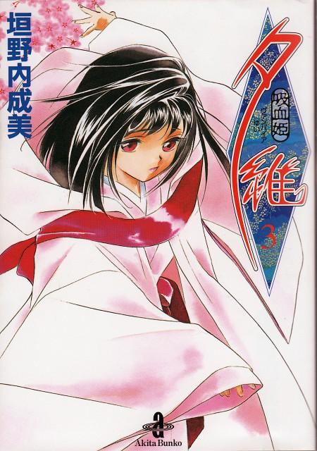 Yui Mizuki