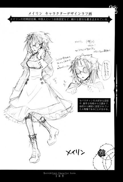 Yana Toboso, Kuroshitsuji, Kuroshitsuji Character Guide, Maylene, Character Sheet