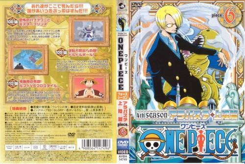 Eiichiro Oda, One Piece, Sanji, Galdino, Monkey D. Luffy