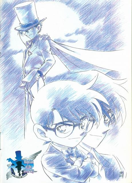 Gosho Aoyama, TMS Entertainment, Detective Conan, Shinichi Kudou, Kaito Kuroba