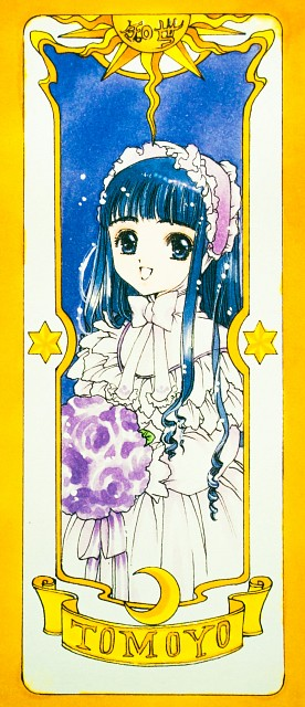 CLAMP, Madhouse, Cardcaptor Sakura, Tomoyo Daidouji