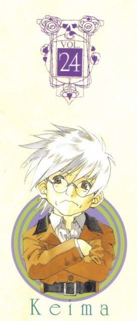 Kousuke Fujishima, Ah! Megami-sama, Keima Morisato, Manga Cover