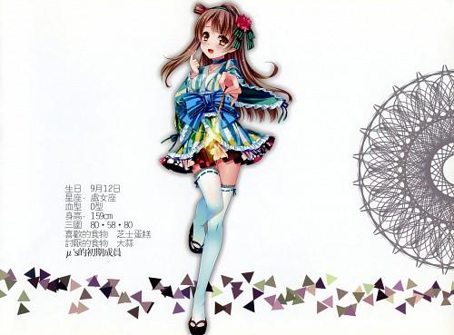 Grandia (Mangaka), Sunrise (Studio), Fireworks In Summer Night, Love Live! School Idol Project, Kotori Minami
