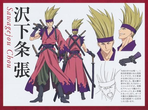 Hiromitsu Hagiwara, Rurouni Kenshin, Chou Sawagejou, Character Sheet