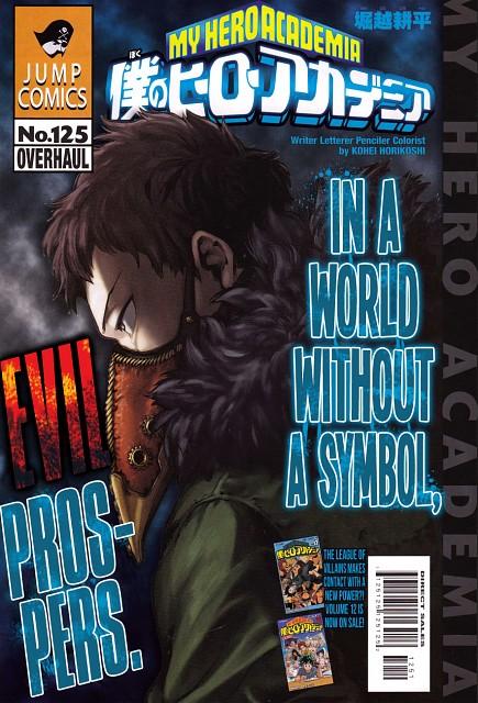 Kouhei Horikoshi, BONES, Boku no Hero Academia, Overhaul, Manga Cover